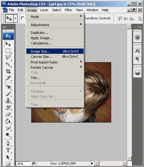 Как сделать фото меньшим форматом