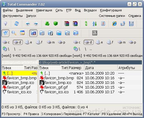 Конвертируйте изображения в формат ICO 51