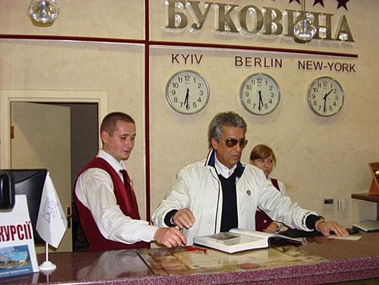 Отель Буковина