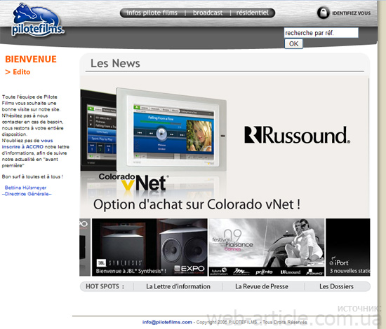 Пример дизайна сайта