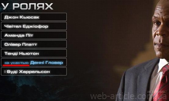 Пример плохого сайта на flash