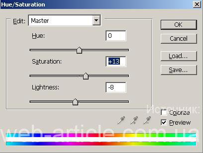 Выбор параметров редактирования фото