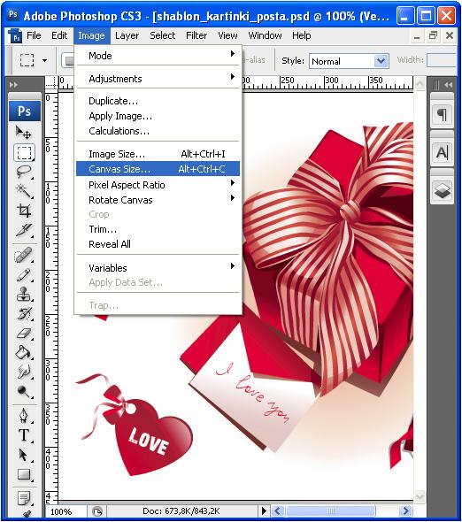 Выбираем размер кусочка изображения в Photoshop CS3