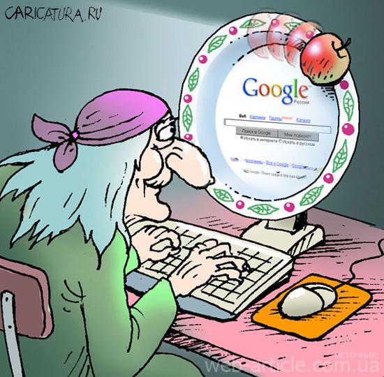 У Google 74,92% переходов на украинские сайты