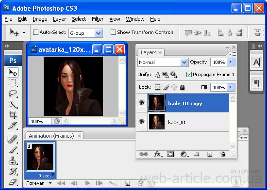 Окно для создания анимации в Фотошопе