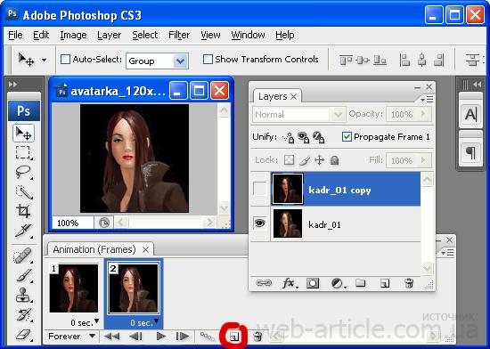Новый кадр при создании анимации в Photoshop