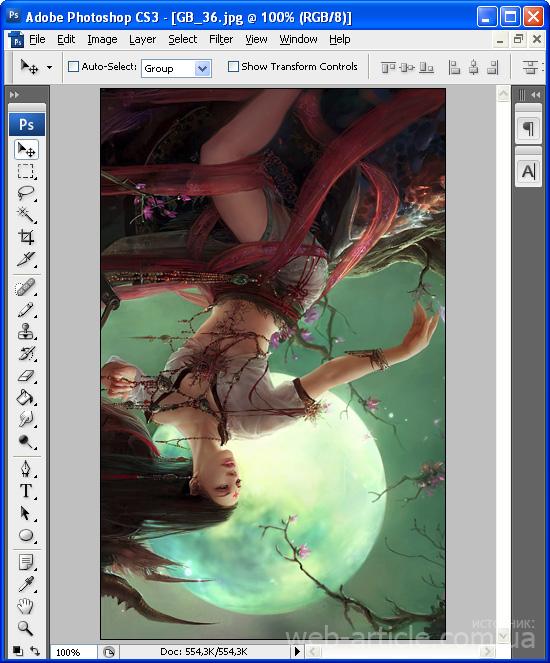 Отражение рисунка в Фотошопе по вертикали