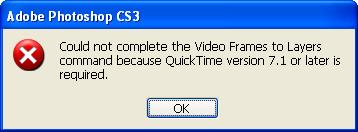 Ошибка Photoshop при импорте gif-анимации