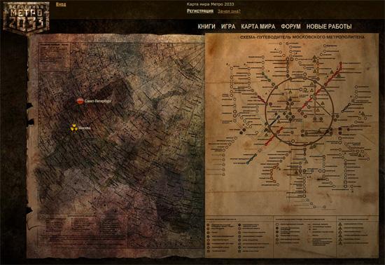 metro-20033-game-01