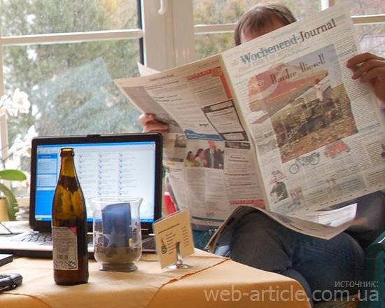 Эффективность рекламы в бесплатных газетах Киева