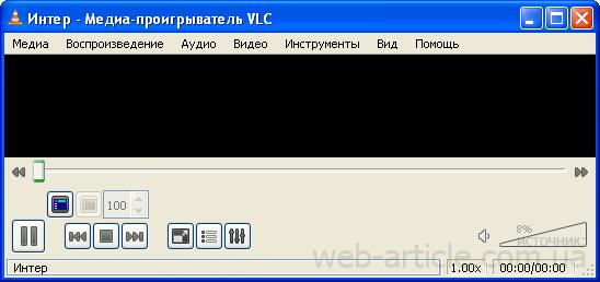 Программа vlc player для просмотра ТВ по интернету