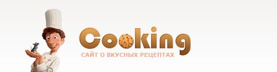 Сайт кулинарной тематики