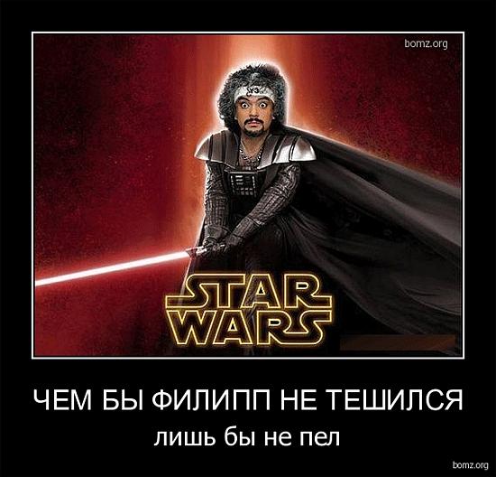 Демотиватор Киркоров