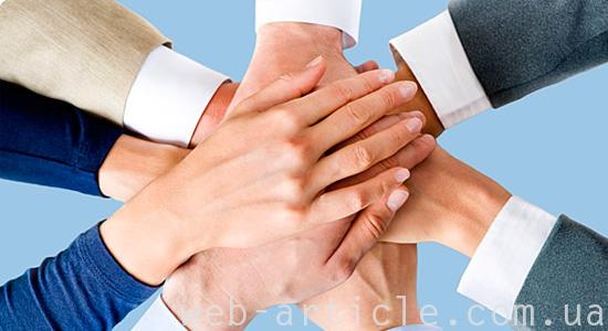 Для бизнеса нужна команда профессионалов