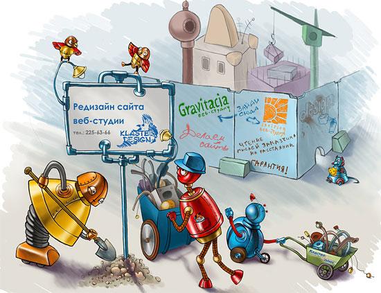 Разработка креативного рисованного сайта в Киеве