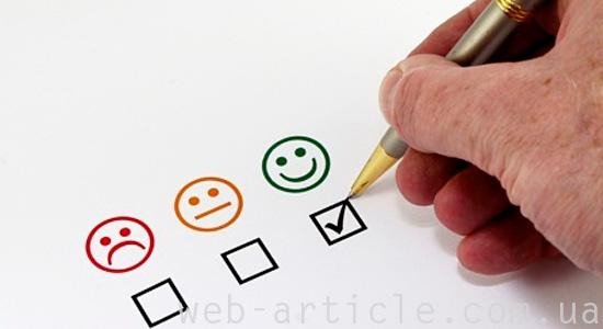 Работа над созданием счастливой бизнес-команды