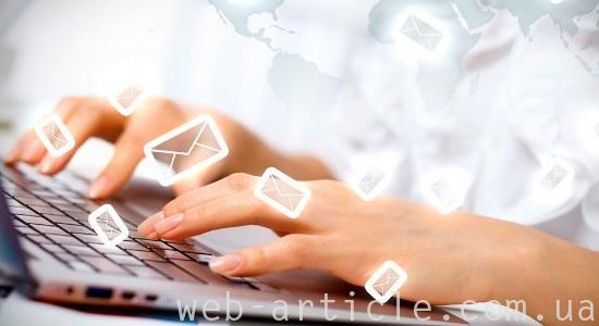 Грамотно составленное письмо менеджера веб-студии