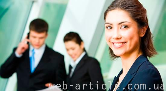 Программное обеспечение для HR