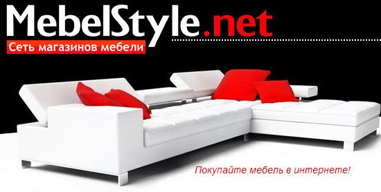 Качественный мебельный сайт