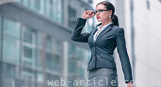 Успешная женщина-заказчик