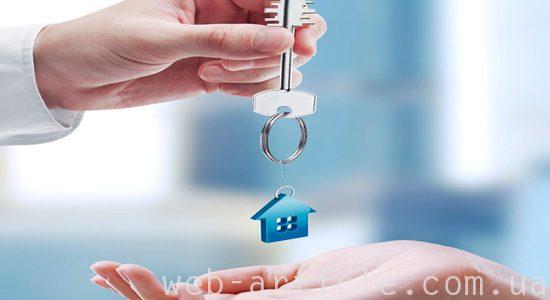 ключи от арендованной квартиры