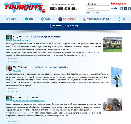 Блог и статьи на сайте