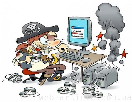 Борьба с пиратами от Google