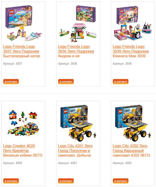 Магазин Лего
