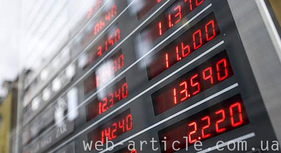 Где взять валютный информер