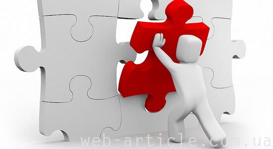 Тренинги для веб-компаний