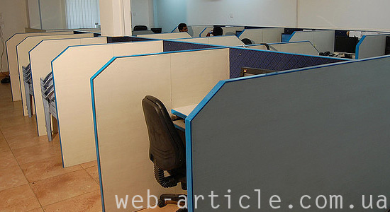 Офис аутсорсеров