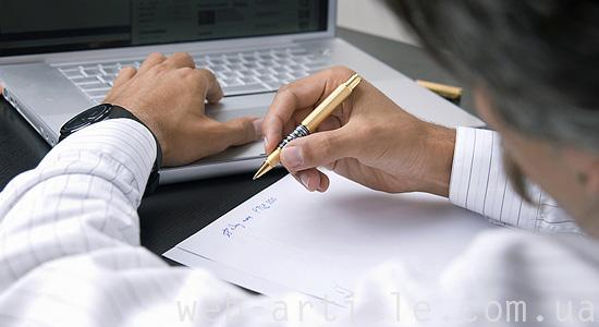 Зачем нужны консультанты в бизнесе