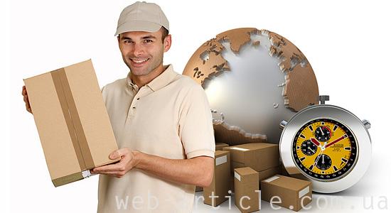 Доставка оборудования при TPS