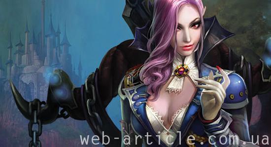 Виртуальная девушка-вамп