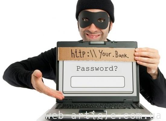 Защититесь от мошенничества в интернете
