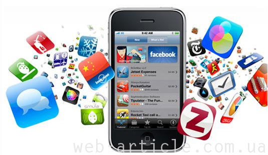 Мобильные сервисы Google Goggles и Chrome