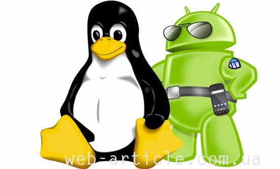 линукс и андроид