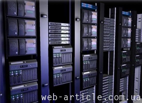 Серверы и надёжность
