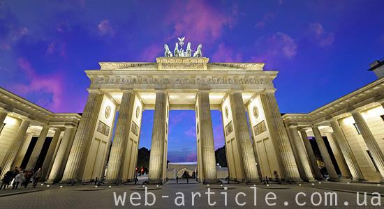 Символ Берлина