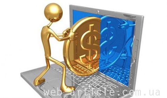 монетизация сайта