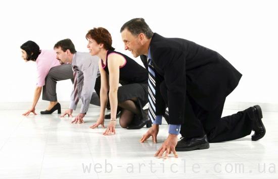 конкуренты в бизнесе
