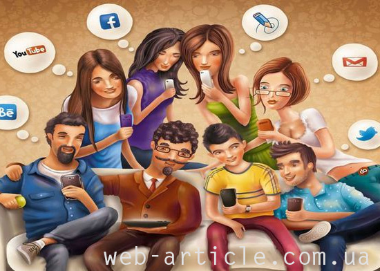 цифровое поколение