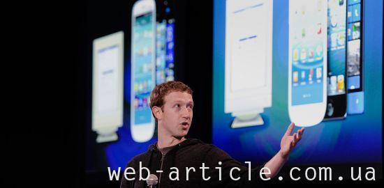 Новый смартфон от Facebook