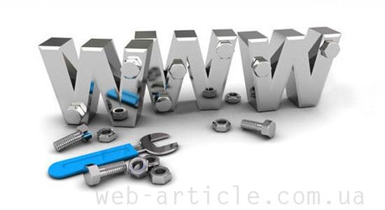 переделка сайта