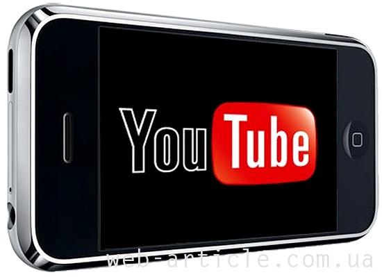 Платный YouTube