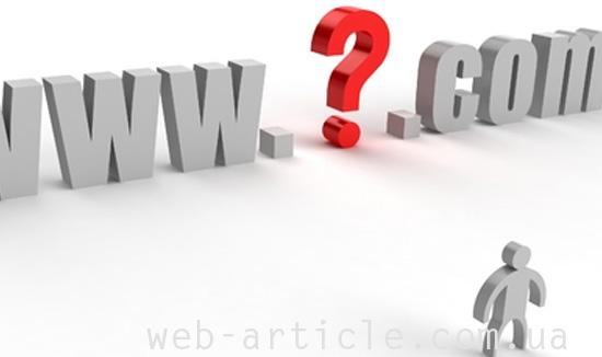 доменное имя