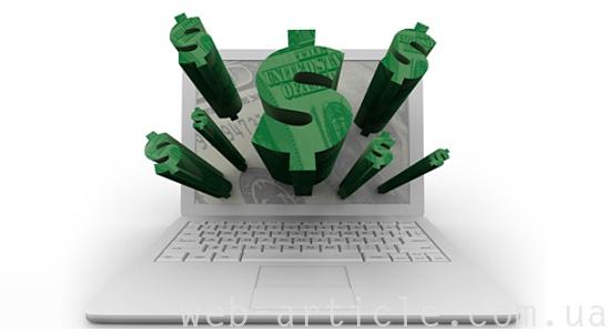 Анализ финансовой эффективности проекта
