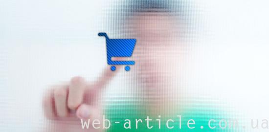 Товарная веб-корзина