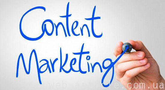 конверсия интернет маркетинга