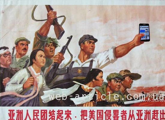 Плакат про китайские кибератаки